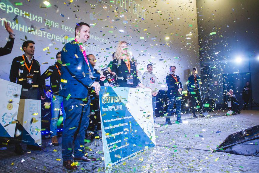 Стала известна дата проведения конкурса стартапов «СТАРТАП ГОДА»